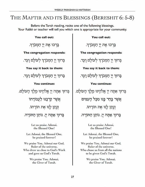 maftir-and-blessings-bereshit-6-5-8.jpg